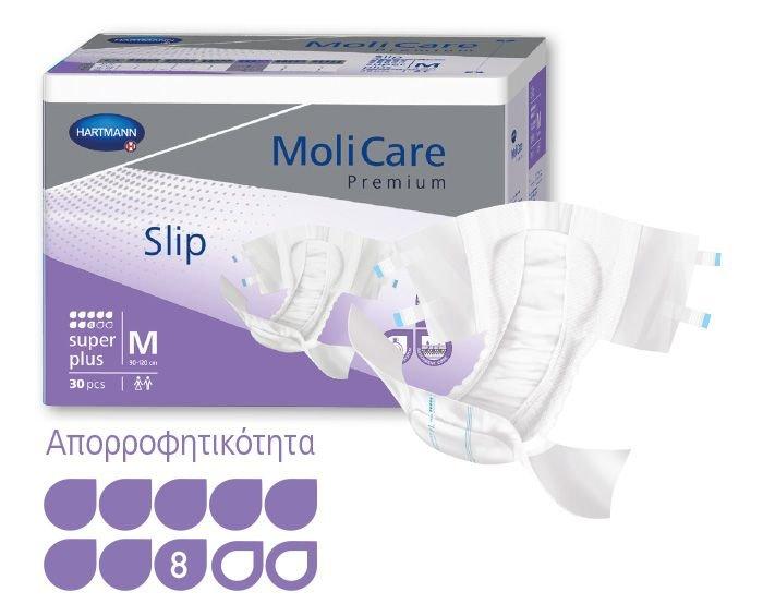 MoliCare Premium Super plus -Incontinence Night Slip (Diaper)