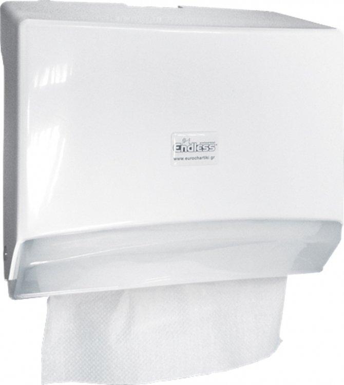 Z-fold Hand Towel Despenser