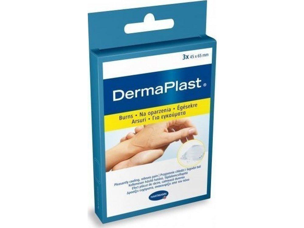 Επιθέματα Dermaplast για εγκαύματα