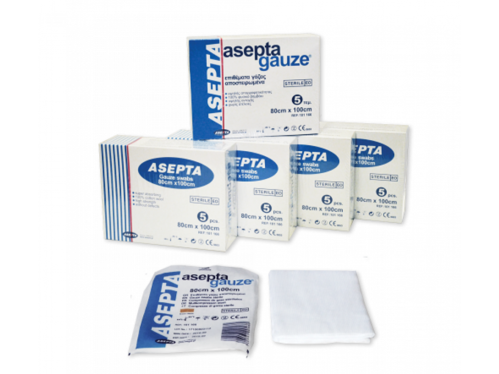 Asepta Gauze Non sterile  (pack)