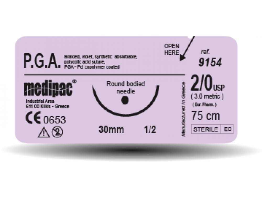 Medipac 0 PGA Absorbable Suture