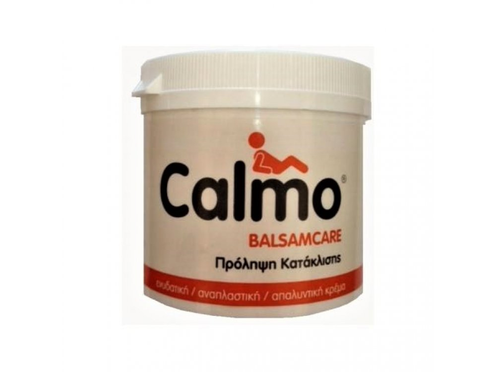 Calmo Balsamcare Skin Protect Cream  200gr