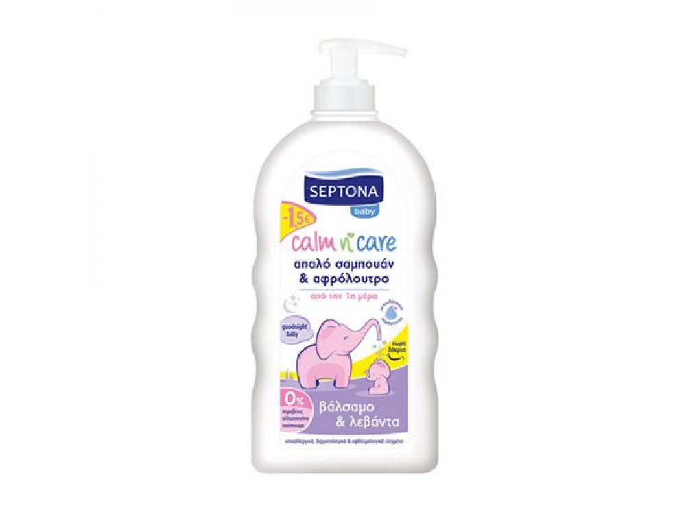 Septona Gentle Shampoo & Bath - Hypericum & Aloe 500ml