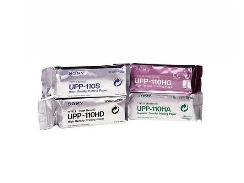 Ultrasound Paper - Sony UPP 110S
