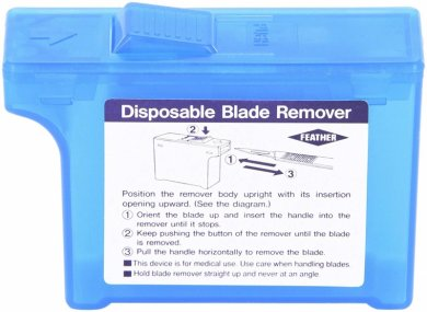Feather Disposable Blade Remover