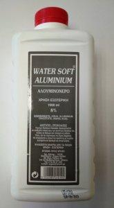Aluminum Water 1lt
