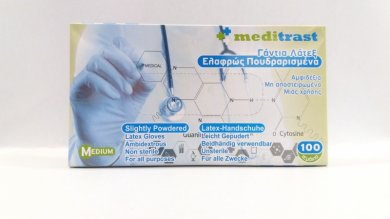 Meditrast Slightly Powdered Latex Gloves  (100pcs)