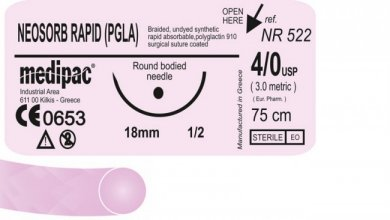 Neosorb Rapid Absorbable Suture (PGLA)