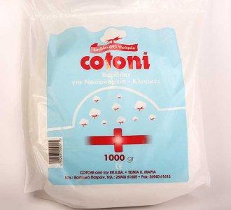 Cotton1kgr